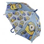 Minionidega automaatne vihmavari